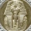 Ancient Coins Escape Online RPG game