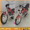 Bikes Spot the Difference Online Miscellaneous game