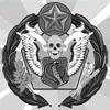 Cobra City Online Shooting game