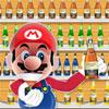 Drunken Marion Online Adventure game