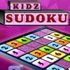 KidzSudoku Online Puzzle game