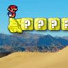 Mario Jeux Online Arcade game