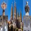 Sagrada Familia Puzzle Online Puzzle game