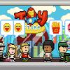 Shop Empire Online Adventure game