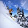 Snow Sports 1 Puzzle Online Puzzle game