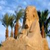 The Great Sphinx of Giza, Egypt Puzzle Online Puzzle game